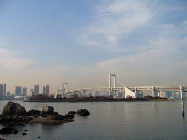Bahia de Tokyo